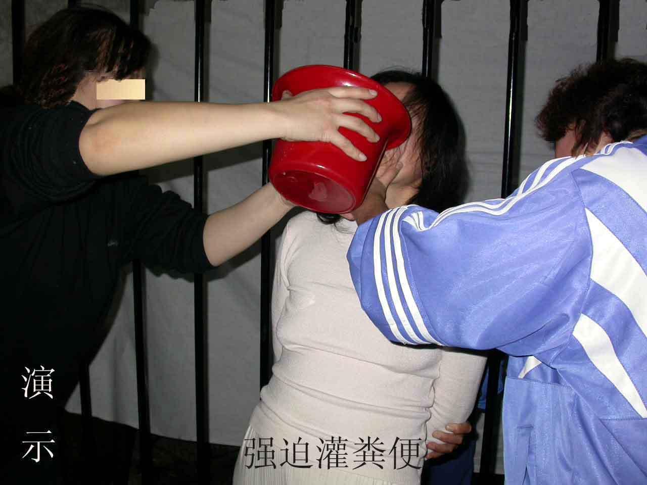 Фото пытки над зэками 8 фотография